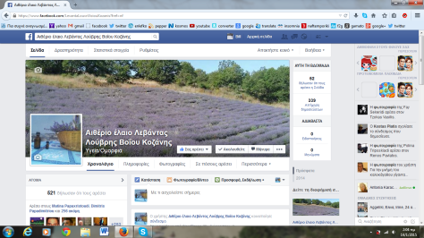 Our page on Facebook
