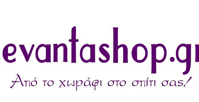 levantashop